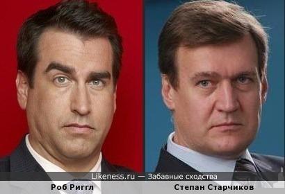 Роб Риггл и Степан Старчиков