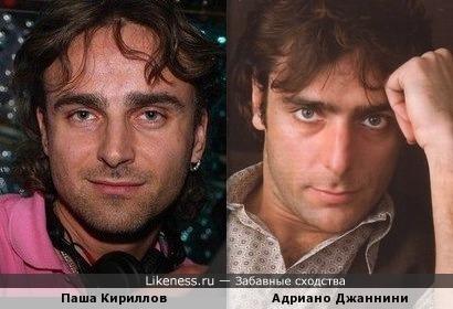 Паша Кириллов и Адриано Джаннини