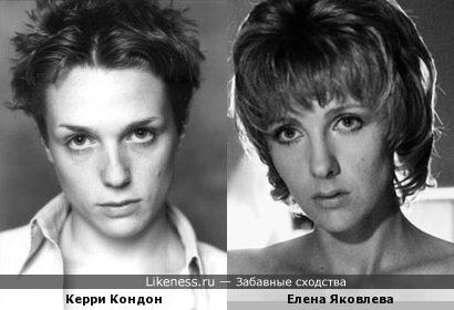 Керри Кондон и Елена Яковлева