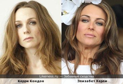 Керри Кондон и Элизабет Херли