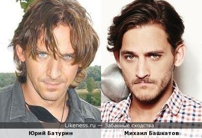Юрий Батурин и Михаил Башкатов