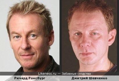 Ричард Роксбург и Дмитрий Шевченко