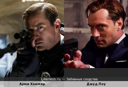 Шпионы Арми: Хаммер и Джуд Лоу