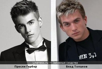 Пресли Гербер и Влад Топалов