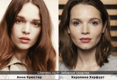 Анна Брюстер и Каролина Херфурт