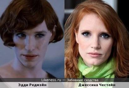 Эдди Редмейн и Джессика Честейн