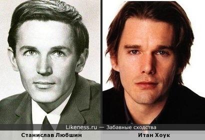 Станислав Любшин и Итан Хоук