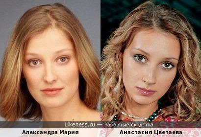 Анастасия Цветаева и Александра Мария Лара