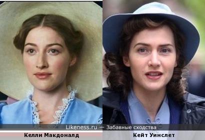 Келли Макдоналд и Кейт Уинслет
