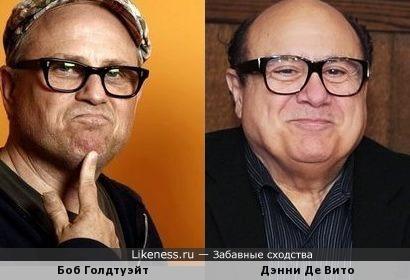 Боб Голдтуэйт и Дэнни Де Вито