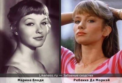 Марина Влади и Ребекка Де Морнэй