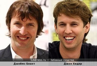 Джеймс Блант и Джон Хидер
