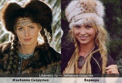 Изабелла Скорупко и Варвара