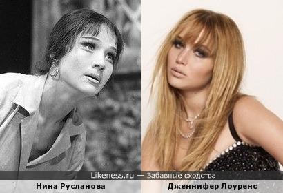Нина Русланова и Дженнифер Лоуренс