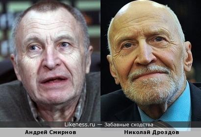 Андрей Смирнов и Николай Дроздов
