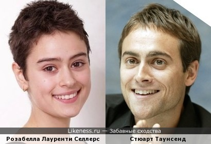 Розабелла Лауренти Селлерс и Стюарт Таунсенд