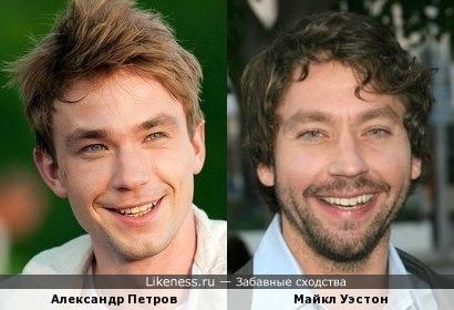 Александр и Майкл Уэстон