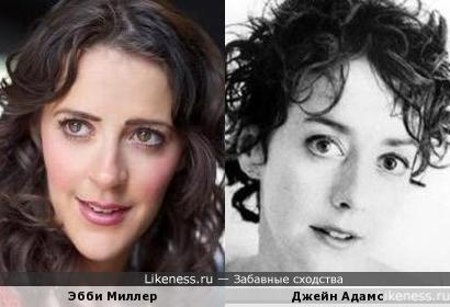 Эбби Миллер и Джейн Адамс