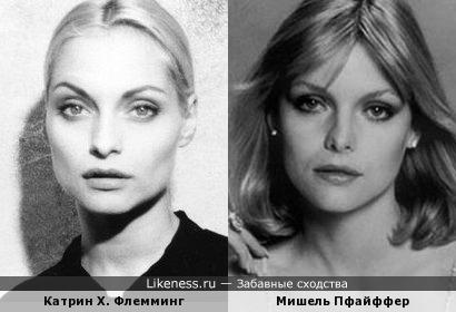 Катрин Х. Флемминг и Мишель Пфайффер