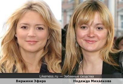 Виржини Эфира и Надежда Михалкова
