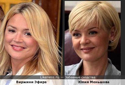 Виржини Эфира и Юлия Меньшова