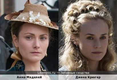 Анна Маделей и Диана Крюгер