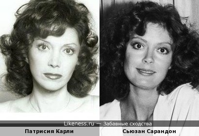 Патрисия Карли и Сьюзан Сарандон