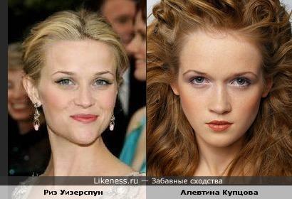 модель из России похожа Риз Уизерспун