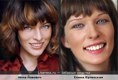 Елена Кулетская с темными волосами похожа на Милу Йовович