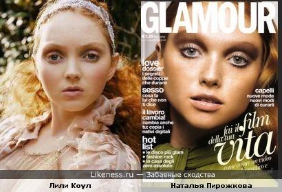 две модели, Лили Коул и Наталья Пиро, очень похожи