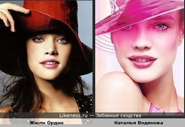 модель Жюли Ордон похожа на Наталью Водянову
