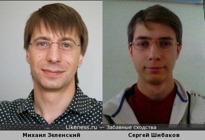 Одногруппник похож на Зеленского :)