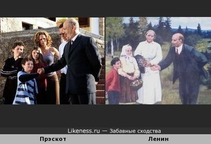 """Картина """"Прэскот,Ленин и дети"""""""