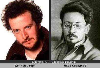 "Актер Дениел Стерн в роли Марва из х/ф ""Один дома"