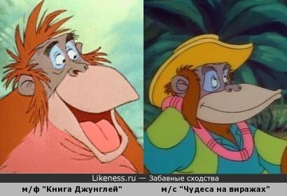 Диснеевский двойник персонажа Луи
