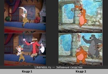 """Сцена диснеевского мультфильма «Приключения Икабода и Мистера Тоада» точно копирует сцену из м/ф """"Книга джунглей"""