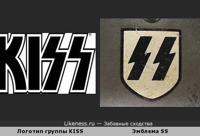 Группа KISS перекочевала из Немецких войск SS