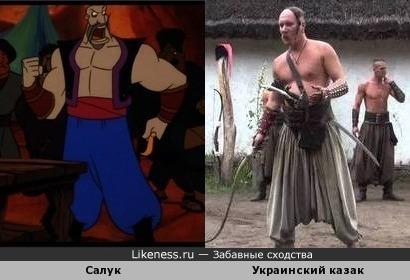 """Салук из м/ф """" Алладин и Король разбойников"""