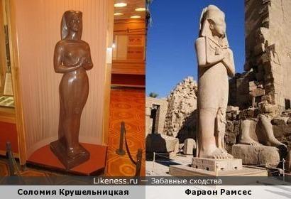 Скульптура оперной дивы Соломии Крушельницкой напоминает статую Фараона