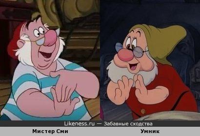 "Мистер Сми из м/ф ""Питер Пэн"