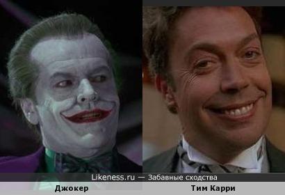 "Джокер из х/ф ""Бэтмен"