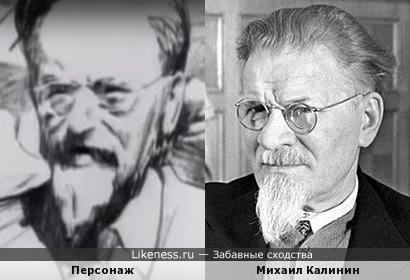 Персонаж и музыкального клипа A-ha - Train Of Thought напоминает Михаила Калинина