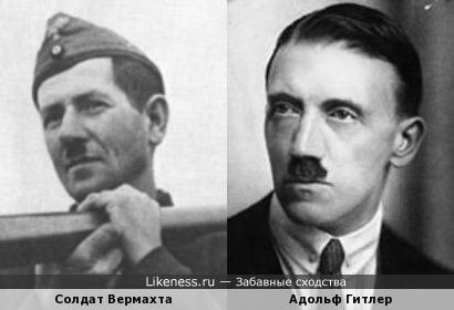 Солдат Вермахта напоминает Гитлера в 1920-е годы