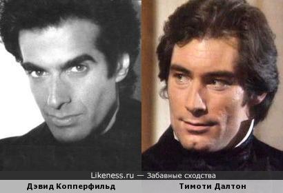 Дэвид Копперфильд и Тимоти Далтон
