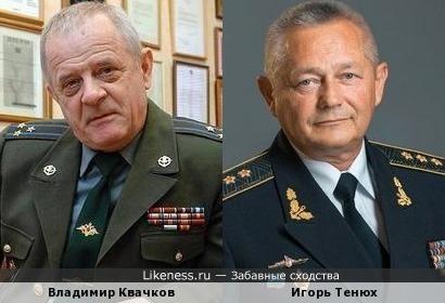 Владимир Квачков и Игорь Тенюх
