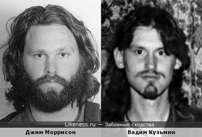 """Вадим """"Черный Лукич"""