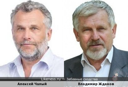 Экс-губернатор Севастополя Алексей Чалый и Владимир Жданов
