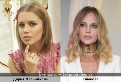 """Дарья Мельникова и Наталья """"Глюкоза"""