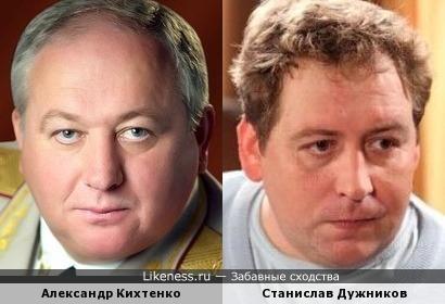 Украинский генерал похож на Станислава Дужникова