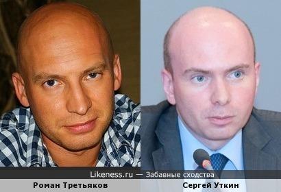 Роман Третьяков похож на политолога Сергея Уткина